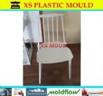 2015 new design plastic chair mould