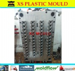 48 cavity PET preform mould